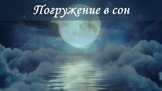 Download ~~Музыка для глубокого сна и восстановления сил~~ Video