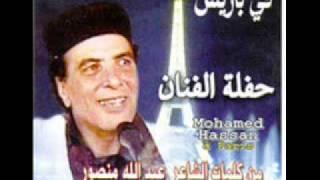 Download محمد حسن - في الجرح لمتى Video