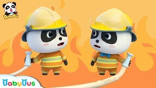 Download Baby Panda Puts out the Fire | Fireman Rescue Team | Kids Role Play | BabyBus Video
