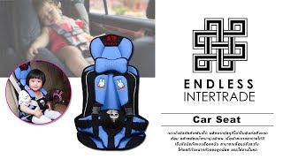 Download Elit คาร์ซีท ที่นั่งในรถสำหรับเด็ก อายุ 9 เดือน - 6 ปี รุ่น CH10 สีชมพู/สีฟ้า Video