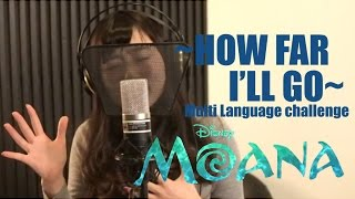 Download How far I'll go(from Moana) in 11 languages Video