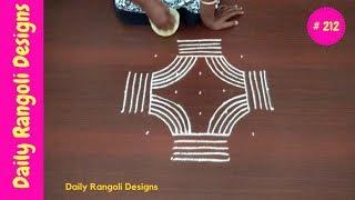 Download #212-Chukki Rangoli Design | padi kolam with 7 dots | geethala muggulu easy | margazhi kolam designs Video