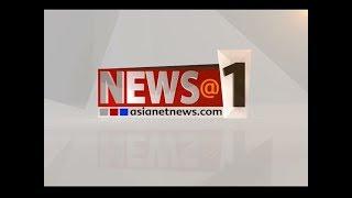 Download News@1PM 25 Nov 2017 Video