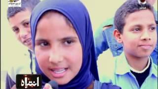 Download انتباه   بالفيديو .. الى اي مستوى وصل التعليم في مصر ؟ .. ليبيا و اسيا ضمن محافظات مصر 😂 Video