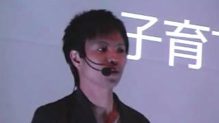 Download みんなの将来を、社会の未来へつなげる政治参加 | Kensuke Harada | TEDxNagoyaU Video