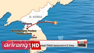 Download N. Korea fires three missiles in protest of THAAD deployment Video