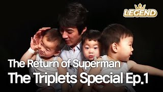 Download The Return of Superman - The Triplets Special Ep.1 [ENG/CHN/2017.05.05] Video