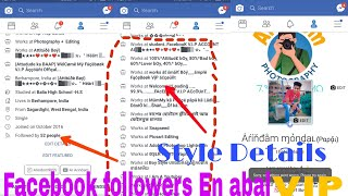 Download FB follower setting open and Stylish details Kaise Lagaye Video
