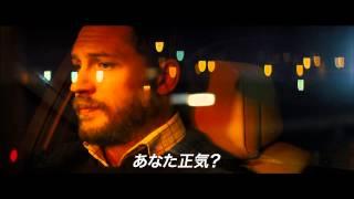 Download オン・ザ・ハイウェイ その夜、86分(字幕版)(予告編) Video