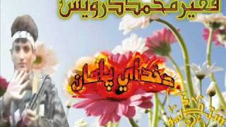 Download Pashto Tarana 2012 (¯`•¸·´¯فقيرمحمد درويش¯`•¸·´¯) Video