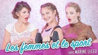 Download Les femmes et le sport (feat. MARINE LELEU) - Parlons peu Mais parlons ! Video