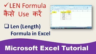 Download How to Use LEN (Length formula) in MS-EXCEL Video