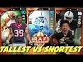 Download TALLEST VS SHORTEST PLAYER DRAFT! MADDEN 17 DRAFT CHAMPIONS Video