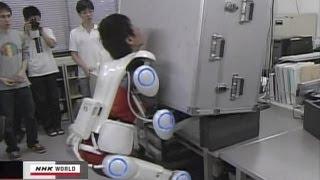 Download Robot suit HALالبدلة الآلية تمكنك من رفع الاوزان الثقيلة جدا Video