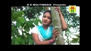 Download Sharmin Boshor - Bondhu Chikon Kala | নিভাইয়া দে মনের আগুন Video