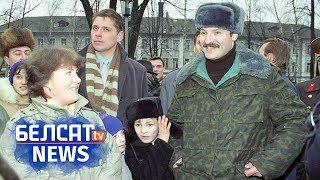 Download Як абіралі Лукашэнку. Навіны за 23 чэрвеня   Как Лукашенко стал президентом Video