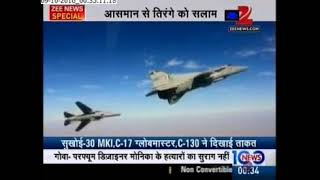 Download Tejas fighter jets Zee News Special with Anchor Kapil Vashist Video