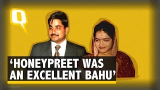 Download Honeypreet Was An 'Excellent Bahu', Says Her Ex Father-In-Law | The Quint Video