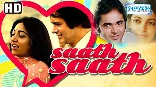 Download Saath Saath {HD} Farooque Shaikh | Deepti Naval | Satish Shah Hindi Full Movie (With Eng Subtitles) Video