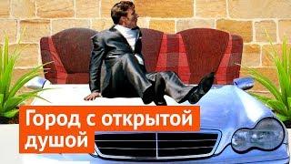 Download Баку: как пережить СССР и сохранить лицо Video