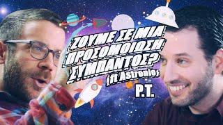 Download Ponzi Talk | Ζούμε σε μια προσομοίωση σύμπαντος? (Feat. Astronio) Video