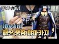 Download 원피스 레진 피규어 개봉기! [FOC Studio] 해군 중장 야마카지 :: One Piece Resin Figure F.O.C Yamakaji Video