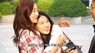 Download What Koreans Think Of PDA (Public Displays Of Affection)   ASIAN BOSS Video