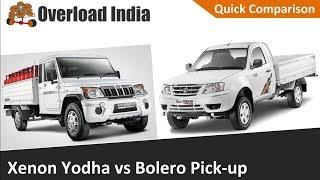 Download Xenon Yodha vs Bolero Pick-up Comparison Review | Tata Xenon Yodha | Mahindra Bolero FB Video