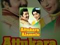 Download Attukara Alamelu (1977) - Sivakumar - Sripriya Video