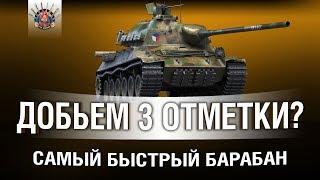 Download TVP T 50/51 - ДОБИТЬ 4% ОТМЕТКИ Video