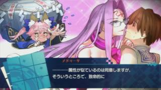 Download PS4 Fate EXTELLA タマモすごく可哀想 Video