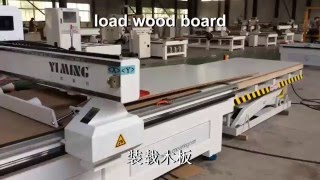 Download 1325 cylinder ATC router with auto loading system, China cnc router, Video