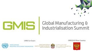 Download GMIS, GMIS2019 and the Future of Manufacturing Video