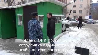 Download ИК-2 г.Екатеринбурга плевала на приказы ФСИН России.mp4 Video