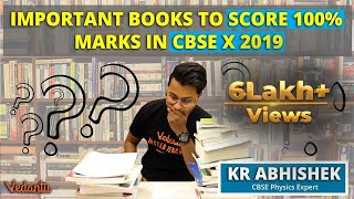 Download Best Books to Score 100% Marks in CBSE Class 10 Board | How to Study NCERT Books & Preparation Tips Video