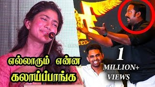 Download Maari 2 Set-ல எல்லாரும் என்ன கலாய்ப்பாங்க ! Sai Pallavi Funny Speech at Maari 2 Press Meet Video