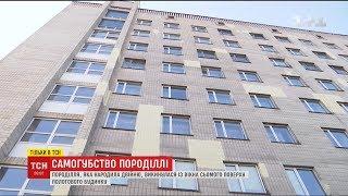 Download Породілля викинулася з вікна пологового будинку у Києві Video