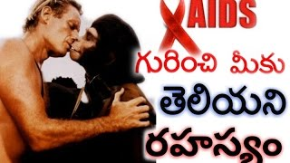 Download Unknown and Interesting facts about AIDS/HIV || unknown facts || Praveen Kumar Enumula || Video
