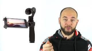 Download 📹 TOURNAGE VIDEO: 6 façons de stabiliser une caméra/un plan Video
