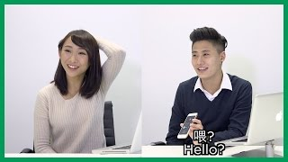 Download ABCs Call Their Parents in Chinese for the First Time | 美國華裔第一次用中文打給爸媽 Video