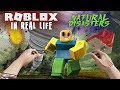 Download REALISTIC ROBLOX - SURVIVE THE ROBLOX DISASTER - Tsunami Roblox In Real Life Animation Video