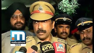 Download Arrest Of Bishop Franco Mulakkal Unlikely To Happen| Mathrubhumi News Video