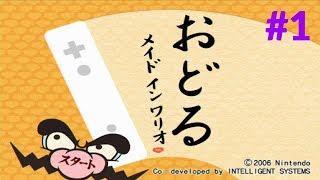 Download 【舞動壞利歐工坊】#1 Video