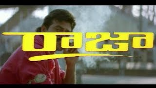 Download Raja | Venkatesh, Soundarya Video