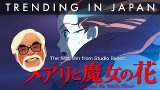 Download Hayao Miyazaki's Reaction to Mary & The Witch's Flower (Studio Ponoc) Video