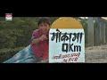 Download MOKAMA 0 KM | Dinesh Lal Yadav (Nirahua),Aamrapali Dubey, Anjana Singh | BHOJPURI FULL HD MOVIE 2018 Video