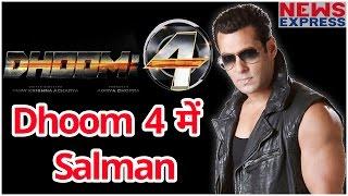 Download Salman Khan बनने जा रहे हैं Villan, Dhoom 4 में करेंगे काम Video