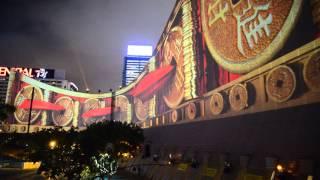 Download Hong Kong Pulse 3D Light Show 20160210 Video
