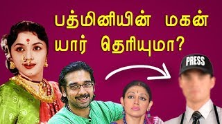 Download Natiya Peroli Padmini பற்றிய சுவாரஸ்ய தகவல்கள் Video