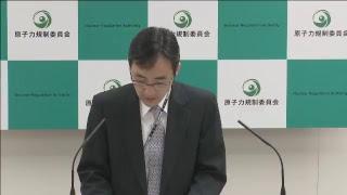 Download 原子力規制庁 定例ブリーフィング(平成29年10月06日) Video